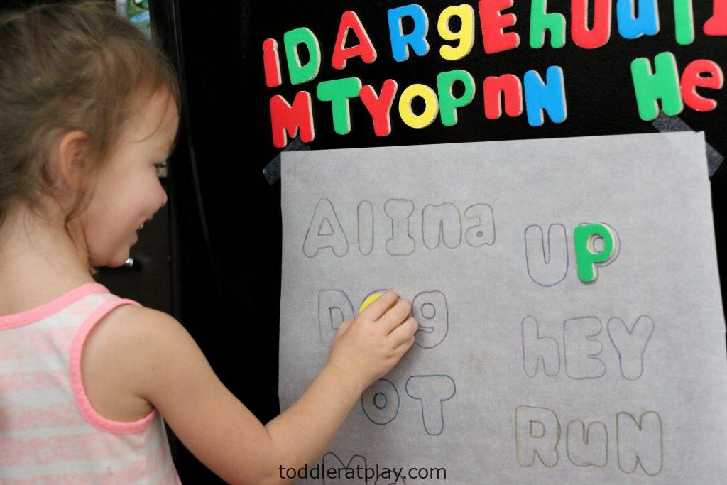 alphabet letter match (7)