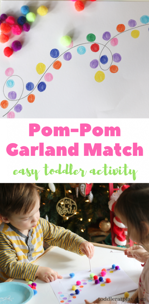 pompoms garland match (1)