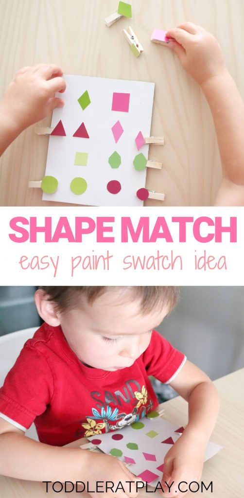 paint swatch shape match- toddler at play (1)