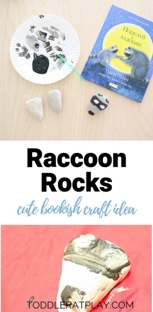 raccoon rocks- toddler at play (2)