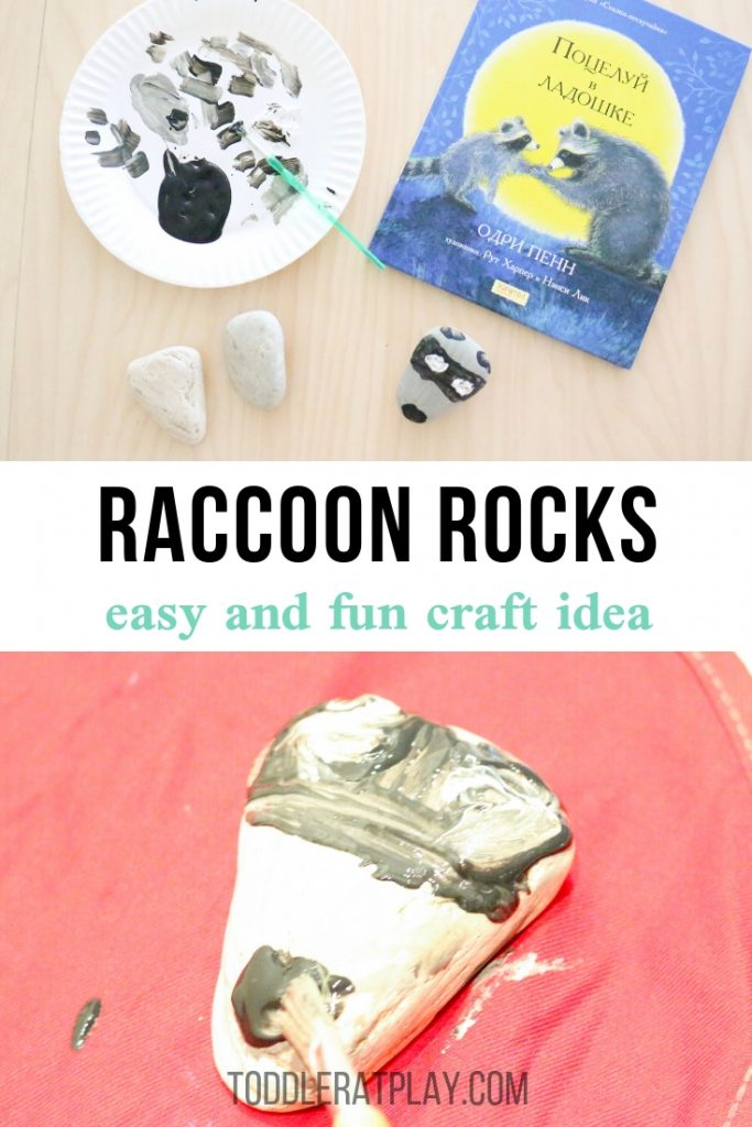 raccoon rocks- toddler at play (6)