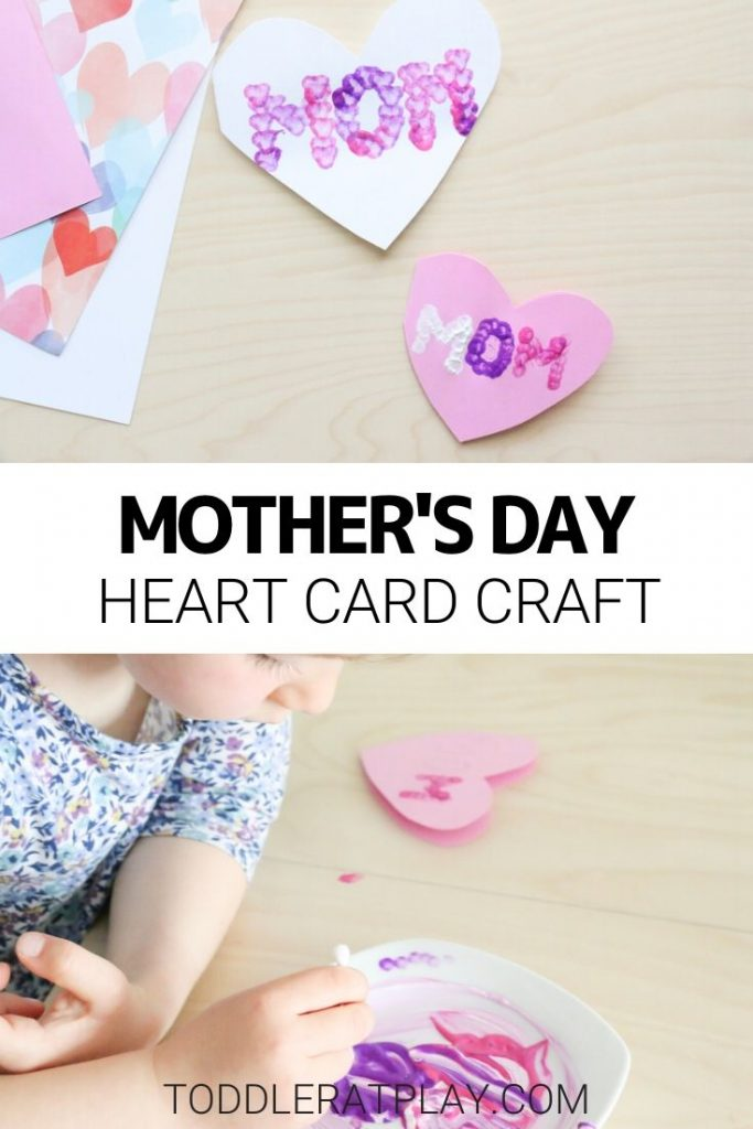 mother's day heart card craft- toddler at play (2)