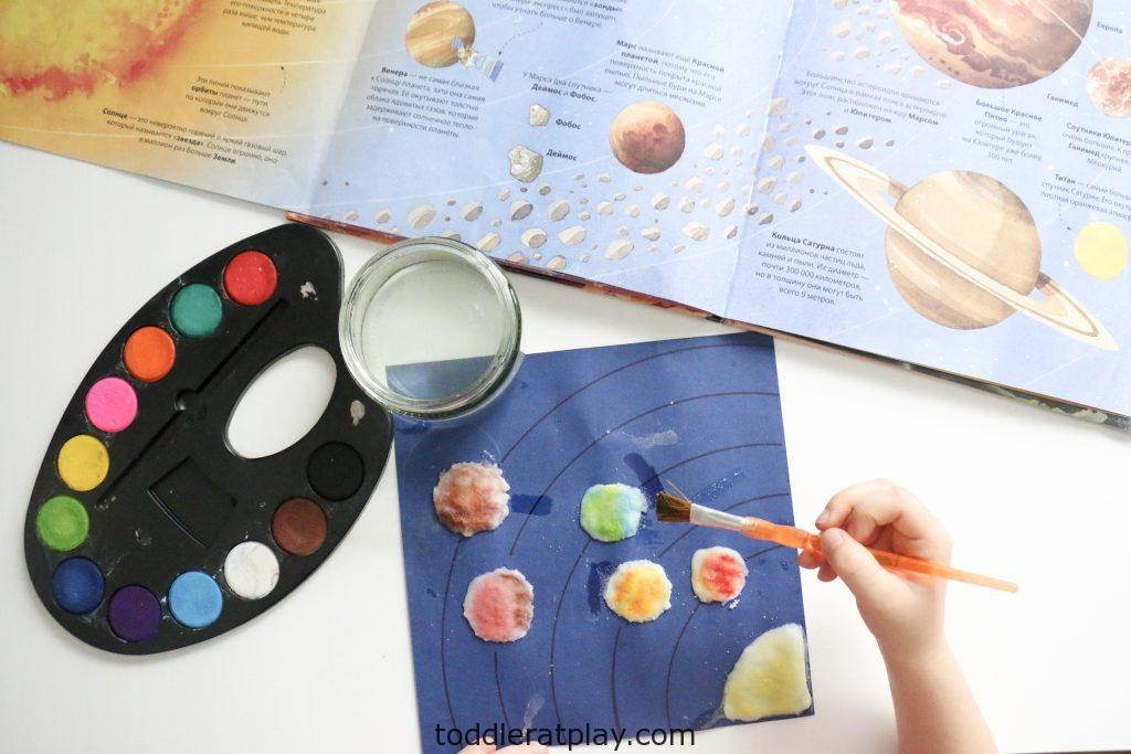 watercolor solar system craft- toddler at play (7)