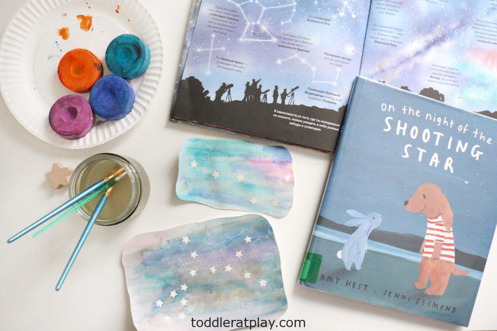 watercolor star craft- toddler at play