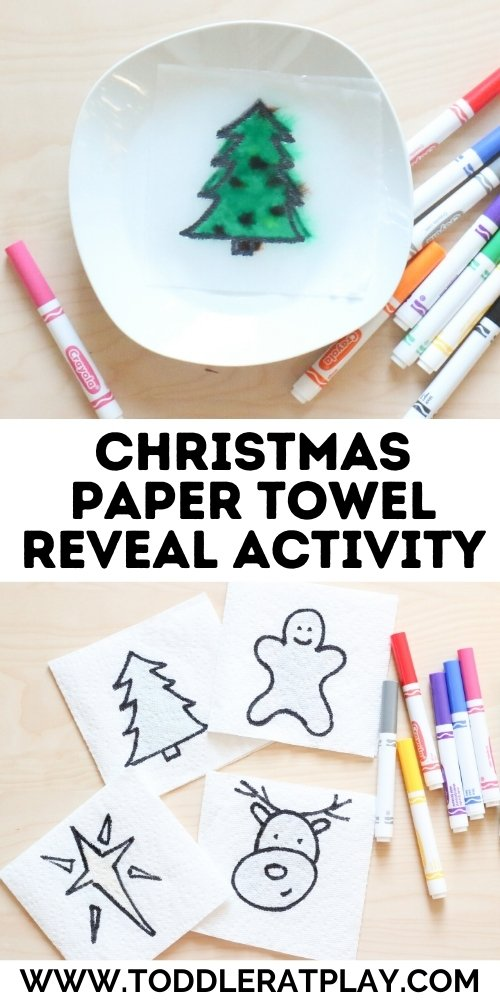 christmas paper towel reveal activity (2)