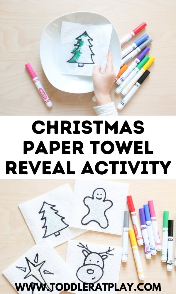 christmas paper towel reveal activity (3)